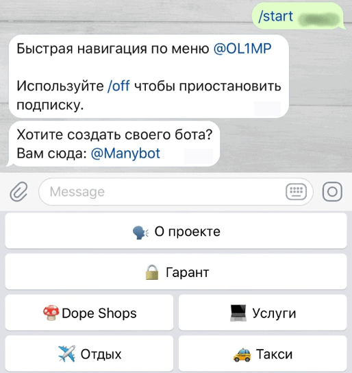 OL1MP: A Telegram Bot Making Carding Made Easy This Holiday