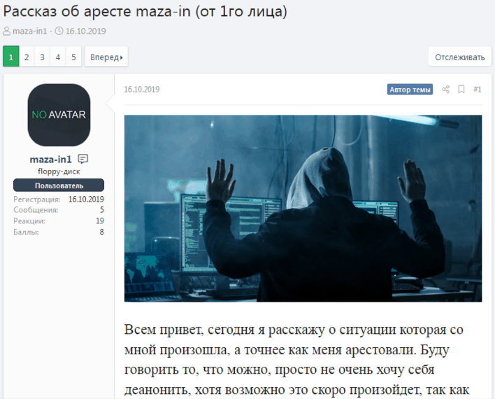 maza-in1 post example arrest