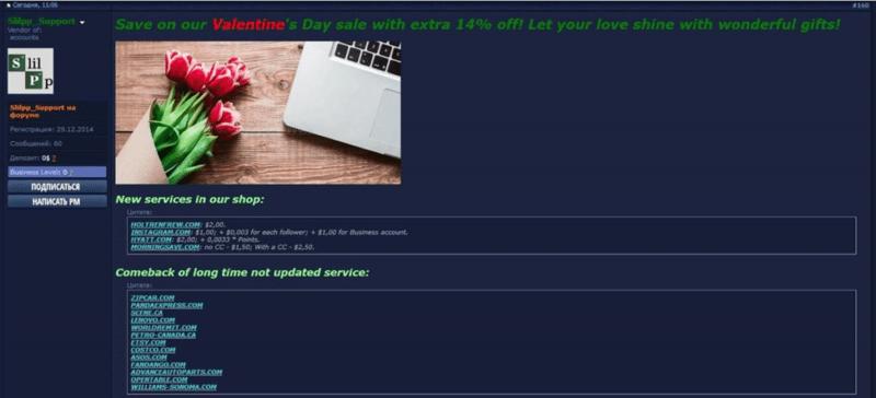 Slilp forum thread offering Valentine's discounted accounts