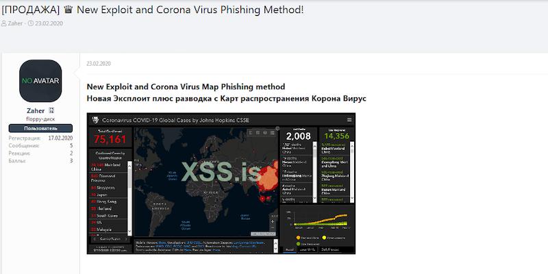 Betrug, Gefälschte Waren und Fake News:  Wie Cyberkriminelle die Coronakrise für sich nutzen