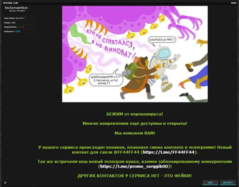 Club2CRD travel vendor's coronavirus-related post