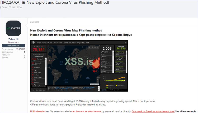 Coronavirus phishing method advertised on XSS
