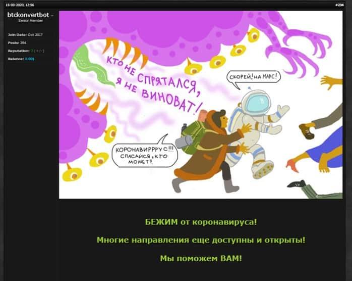 Serggik00 representative's forum