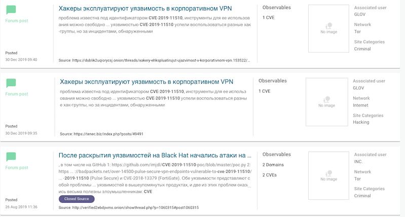 CVE-2019-115110