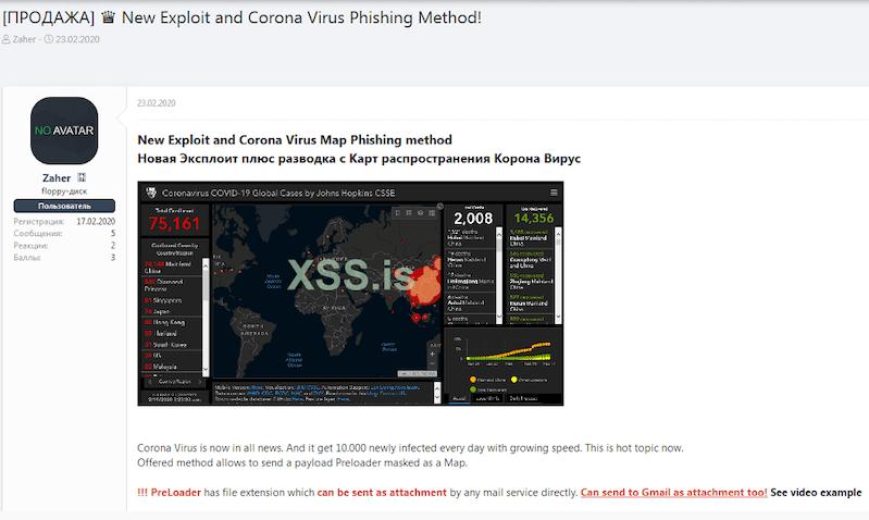 COVID-19-XSS-post