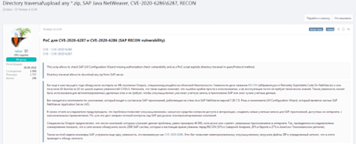XSS discussion. for CVE-2020-6287