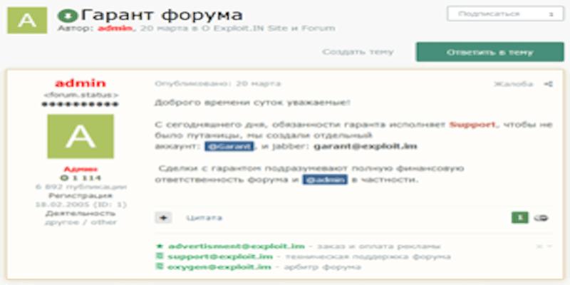 Systèmes escrow sur les forums cybercriminels : « Le bon, la brute et le truand »