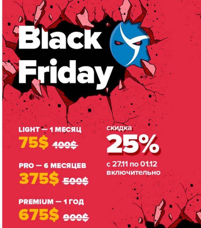 Discount for Linken Sphere browser on XSS