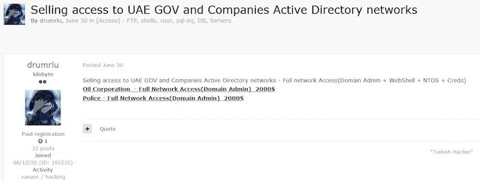 Cybercriminal drumrlu posts UAE Gov domain