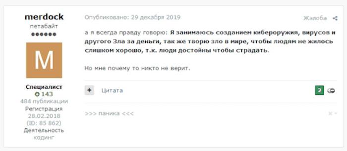 User response