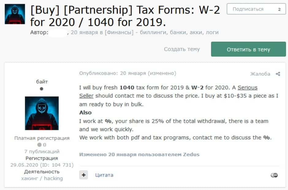 Exploit user requesting stolen W-2 and 1040 tax forms
