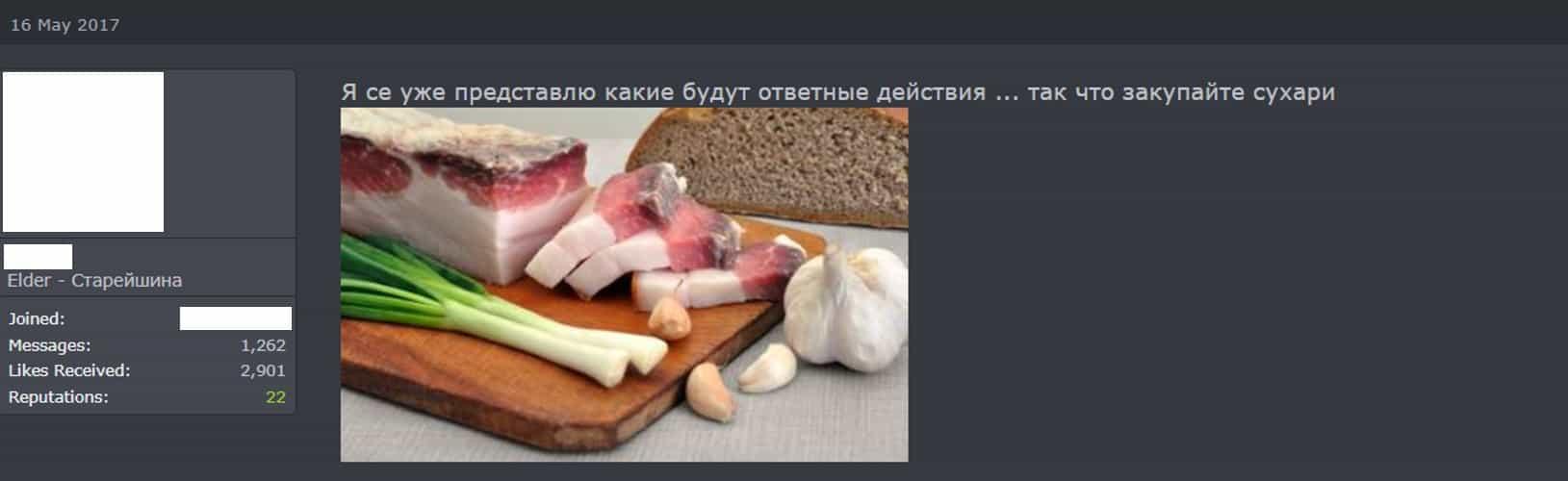 Forum user prepares to receive slurs in response to their previous Ukrainian-language post