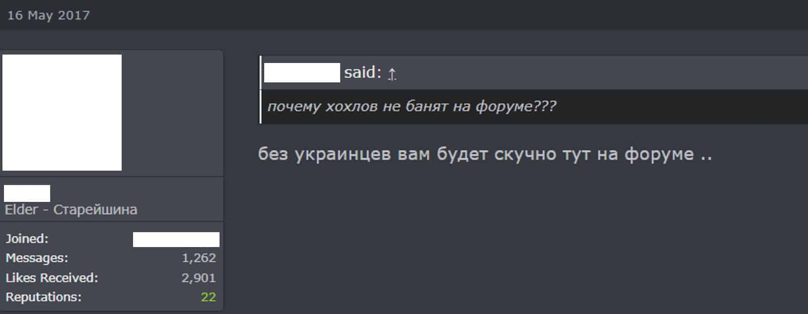 """A Ukrainian user responds to a Russian user who asked, """"why don't they ban kholkhols from the forum?"""""""