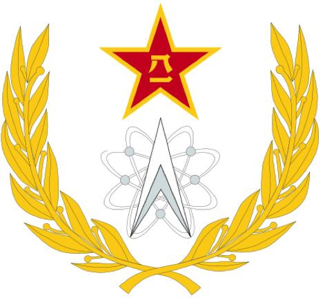 SSF emblem