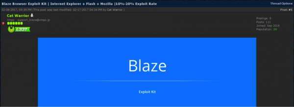 Blaze Advert